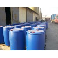 Wholesale Zinc Chloride 98%96% Hot sales ! from china suppliers