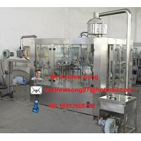 Wholesale packing machine for liquid from china suppliers