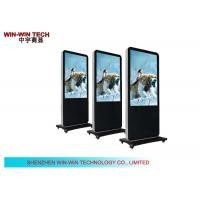 Wholesale 46 Inch WIFI Free Standing LCD Digital Signage Display With Wheels from china suppliers