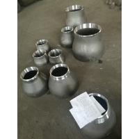 Buy cheap ASME B16.9 MSS SP-75 pipe reducer ASTM A860 WPHY60 pipe reduders from wholesalers