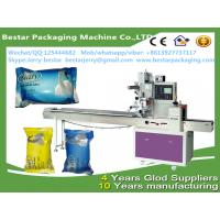 Wholesale Automatic Hotel Bar Soap Packaging Machine with stainless steel cover/PLC controller bestar packaging machine BST-250 from china suppliers