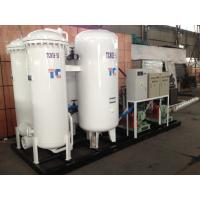 Wholesale Steel PSA High Purity Nitrogen Generator N2 Plant For Engineering Blasting from china suppliers
