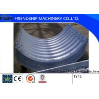 Wholesale Steel Corrugated Side Panel Culvert Pipe Making Machine Plate Joining Together from china suppliers