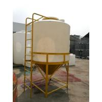 Wholesale Cone & Flat Bottom Mixing Tanks for Mixing liquid and dry bulk products from china suppliers