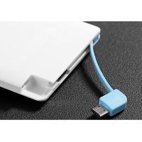 Wholesale 5V 1A Super Thin Power Bank Credit Card Charger With Overcharge Protection from china suppliers