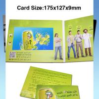 Wholesale 10 Inch Custom Video Greeting Cards from china suppliers