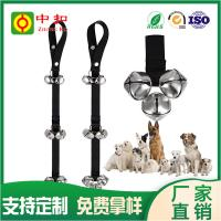Wholesale Dog Toilet Training Bells Hook And Loop Straps Housebreaking Housetraining from china suppliers