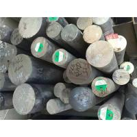 Wholesale Black Pickled Carbon / Alloy Steel Round Bar For Building 6m Length from china suppliers