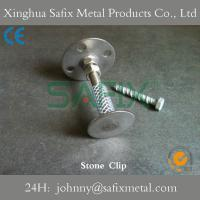 Buy cheap Stone Clips/ Stone Anchor Fixings/ Wall Mounting Anchor from wholesalers