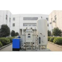 Wholesale LNG Liquefaction Production Line PSA Nitrogen Generator with BV Certificate from china suppliers