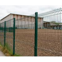Wholesale Galvanised welded mesh panels from china suppliers