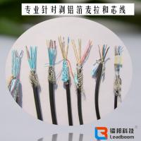 Wholesale 30W×1 Laser Power Wire Stripping Equipment , Automatic Cable Stripping Machine from china suppliers