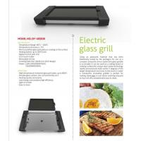 Wholesale Electric Glass Grill DY-GR2030 from china suppliers