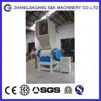 Wholesale 560 Rpm 90KW Plastic Bag PVC Crushing Machine With Cylinder , Pet Crusher Machine from china suppliers