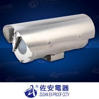 Wholesale Dust Proof Explosion Proof Camera With Cleaner from china suppliers