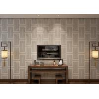 Wholesale Waterproof White Gray Contemporary Wallpaper With Creamy White Plaid Pattern from china suppliers