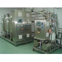 Wholesale Pharma Fluid Bed Granulator Mobile Cip Unit , Stainless Steel Sanitary Cip Station from china suppliers