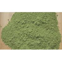 Wholesale natural Japanese organic macha green tea powders from china suppliers