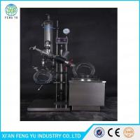 Wholesale 10L Rotary Evaporator With Vertical Condenser for Pharmaceutical Chemical , New Design Rotary Evaporator from china suppliers