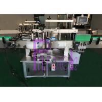 Wholesale Fully Automatic Stainless Steel 304 Flat Bottle Labeling Machine With 2 Side Adhesive from china suppliers