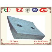 Wholesale FED-13 High Cr Steel Stepped Cement Mill Liners ≥HRC50  EB5008 from china suppliers