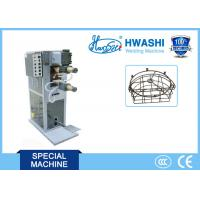 Wholesale Pedal Foot Operated Spot Welder 20 Years Experience for Iron Wire Products from china suppliers