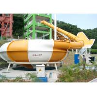 Wholesale Outdoor Water Play Equipment , Fiberglass Space Bowl Slide for Theme Park from china suppliers