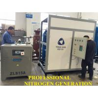 Wholesale Mini Removable Nitrogen Generator Equipment Food Grade 3-50 Nm3/H Capacity from china suppliers
