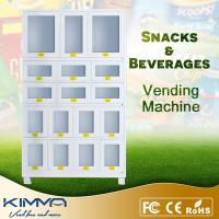 Wholesale Indoor cell cabinet combo vending machine for cupcake / black coffee from china suppliers