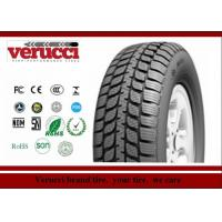 Wholesale 185 / 65R14 Black Rubber Passenger Car Tires Comfortable Driving Performanca from china suppliers