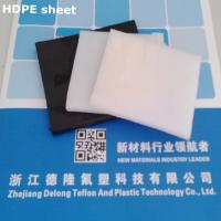 Buy cheap 1mm to 100mm first quality hdpe sheet from wholesalers