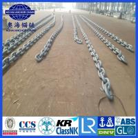 Wholesale Offshore Mooring Chain with LR ABS IACS cert.-Aohai Marine China Largest Manufacturer with Military Certification from china suppliers