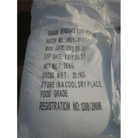 Wholesale BP98 Sodium Benzoate from china suppliers