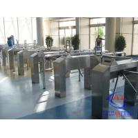 Wholesale Movie Theater / Concert Ticket Management Systems Working With Intelligent Turnstile Gates from china suppliers