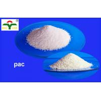 Buy cheap High Viscosity CMC Carboxymethyl Cellulose HS Code 35051000 Papermaking Sizing from wholesalers