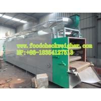 Wholesale HY-II(HY-5-5) Electronic Drying Oven in fried food processing line from china suppliers