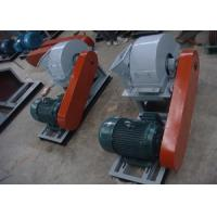 Wholesale High Output Diesel Engine Sawdust Wood Crusher Machine With CE Certification from china suppliers