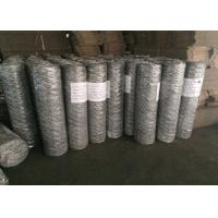Wholesale Wire Dia1.6mm , mesh 41 mm Hexagonal Wire Netting for electric grid ceiling bumper car from china suppliers