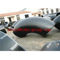 Wholesale steel composite pipe fittings ASME B16.9, ASME B16.28 from china suppliers
