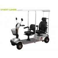 Wholesale 55Ah Disabled Electric Mobility Scooter Double Seat With Sunshield 6Km - 12Km / H from china suppliers