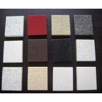 Wholesale Artificial Quartz Floor Tile (LY-471) from china suppliers