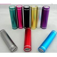 Wholesale 2200mah cylinder-shaped power bank , size 86*22mm from china suppliers
