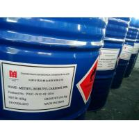 Buy cheap Methyl Isobutyl Carbinol / MIBC from wholesalers