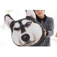 Wholesale Big Satsuma husky dog head pillow cushions doll large gift 3D Printing 35*38cm from china suppliers