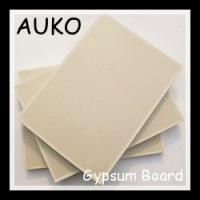 Wholesale home decoration pvc gypsum board 10mm from china suppliers
