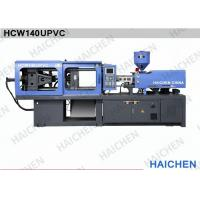 Wholesale Automatic PVC Pipe Fittings Manufacturing Machine With Vickers Valve from china suppliers