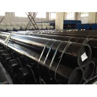 Wholesale API 5L GR.X56 PSL1/PSL2 Seamless Steel Pipe from china suppliers