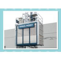 Wholesale Rack And Pinion Construction Material Lifting Hoist / Passenger Hoist Safety from china suppliers