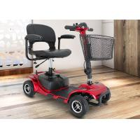 Wholesale Lithium Battery Mobility Scooter Wheelchair Adjustable 130kg Load Capacity from china suppliers