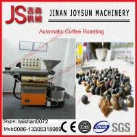 Wholesale High Grade 6kg Industrial Stainless Steel Commercial Coffee Roasters from china suppliers